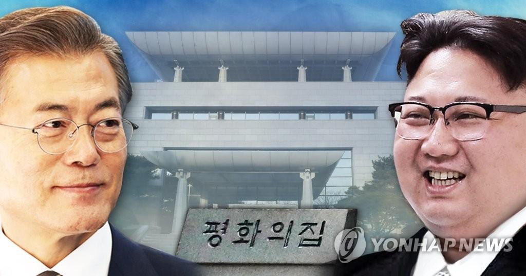 韩政府:朝鲜不公布文金会时间地点或有隐情 - 1