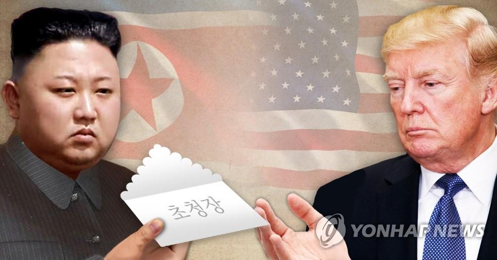 韩统一部:朝美首脑会谈有助半岛和平 - 1