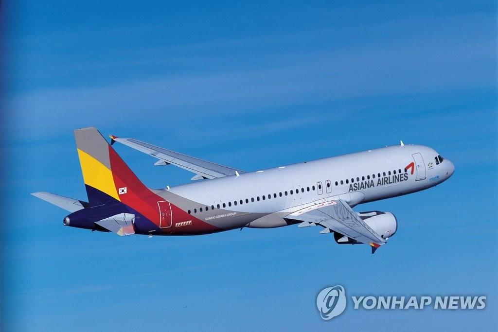 韩亚航空A320客机 韩联社/韩亚航空供图(图片严禁转载复制)