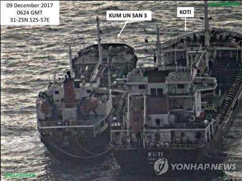 美智库:朝鲜自华购买旧油船中2艘曾为韩企所有