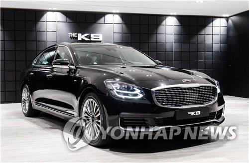 K9(韩联社/起亚汽车供图)