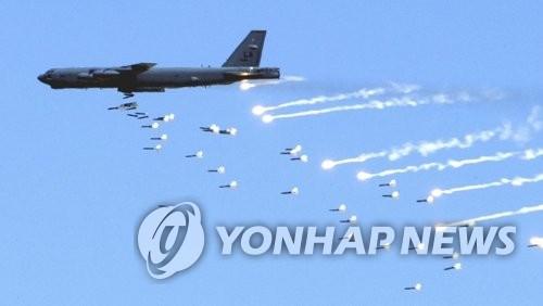 美军B-52轰炸机飞临半岛未入防空识别区