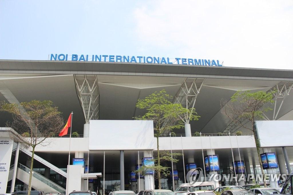 越南禁止韩国航班着陆河内机场致班机返航