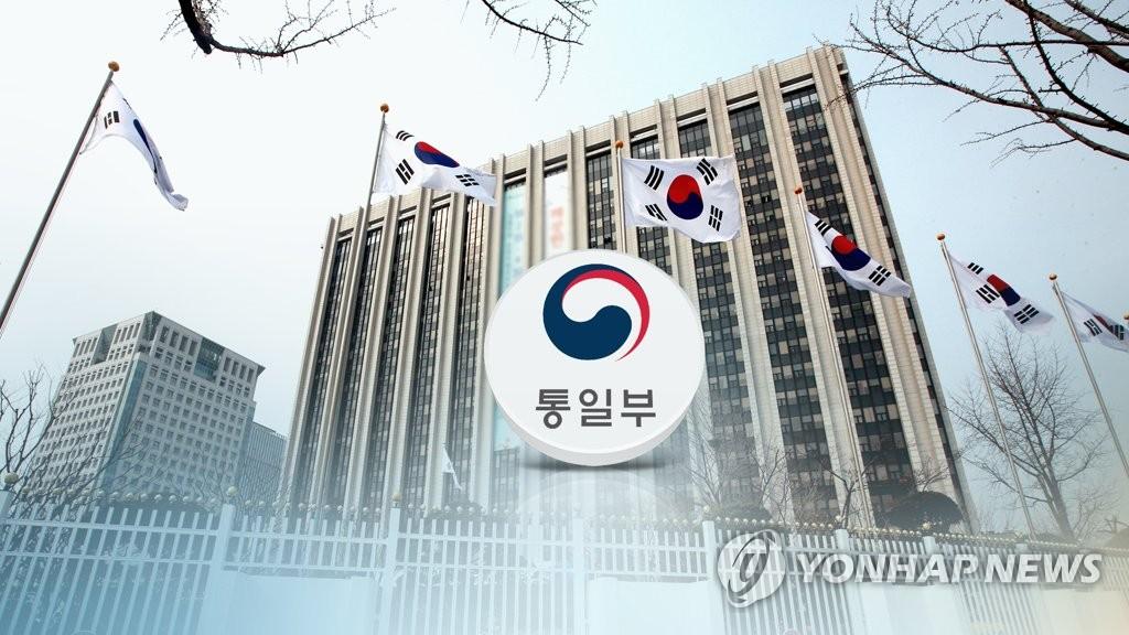 韩统一部:韩朝经合需无核化与韩朝关系良性互动