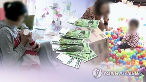 韩国本月起全民月发600元儿童津贴