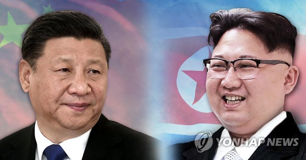 韩政府发表评论对金正恩访华表欢迎 - 1