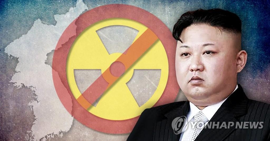 韩青瓦台欢迎朝鲜宣布停止核试与射弹 - 1
