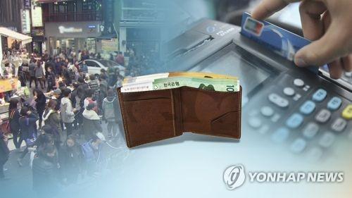 统计:韩2020年全年GDP增速初步核实为-0.9%