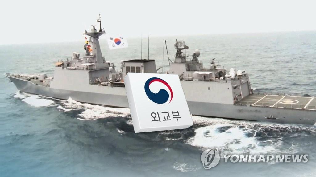 韩国军舰抵达加纳海域营救被绑架公民 - 1