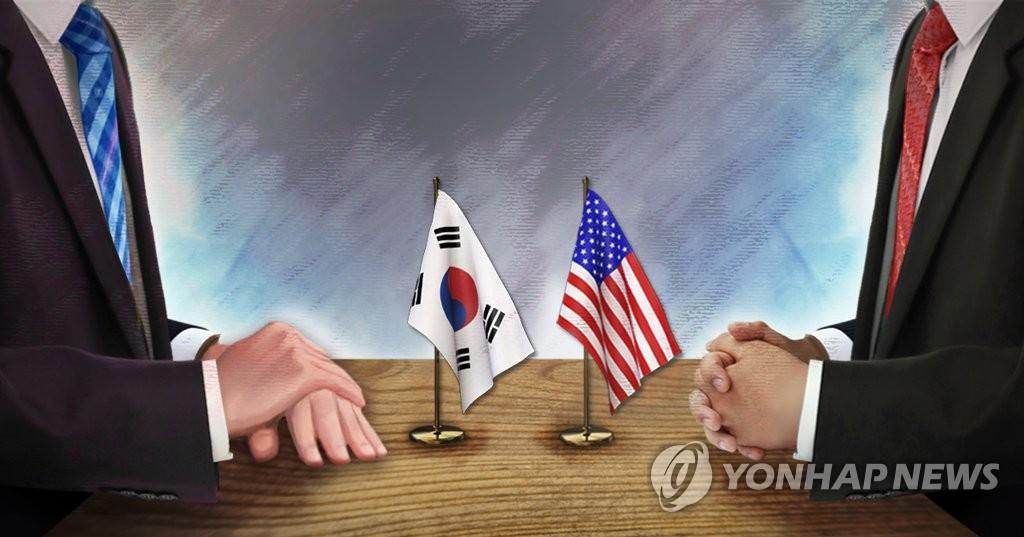 韩美司局级政策对话第三次会议将在夏威夷召开