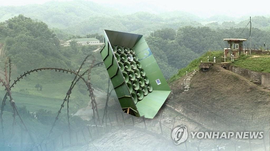 韩国明起拆除对朝扩音喊话设备 - 1