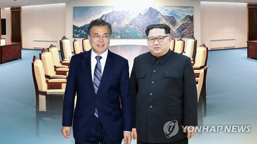 详讯:韩朝明举行两场首脑会谈 会后将签署协议 - 1