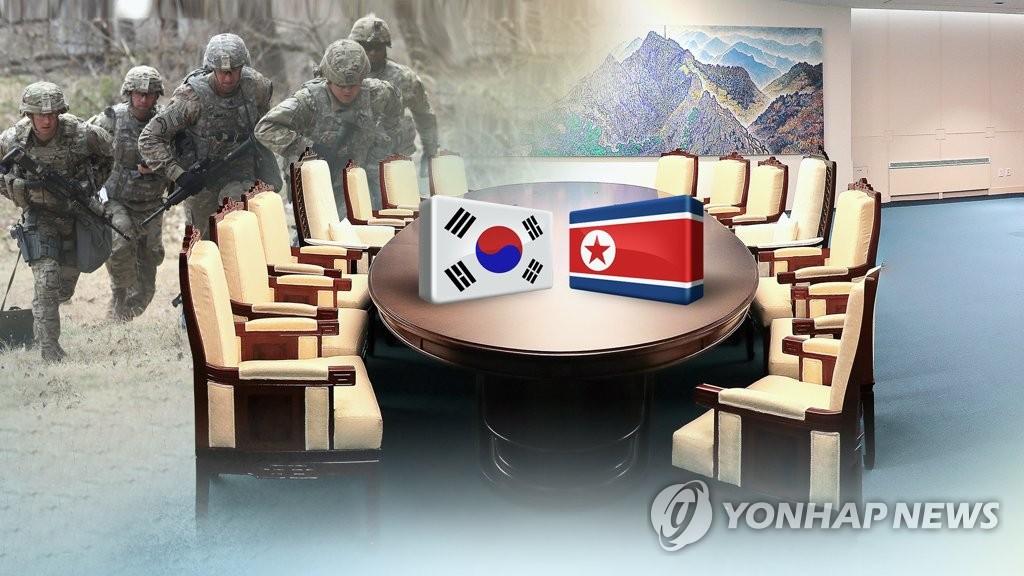 韩青瓦台:与朝签和平协定后美军仍需驻韩