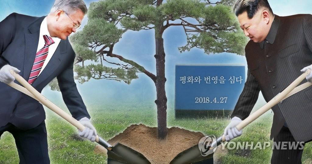 详讯:韩朝明举行两场首脑会谈 会后将签署协议 - 2