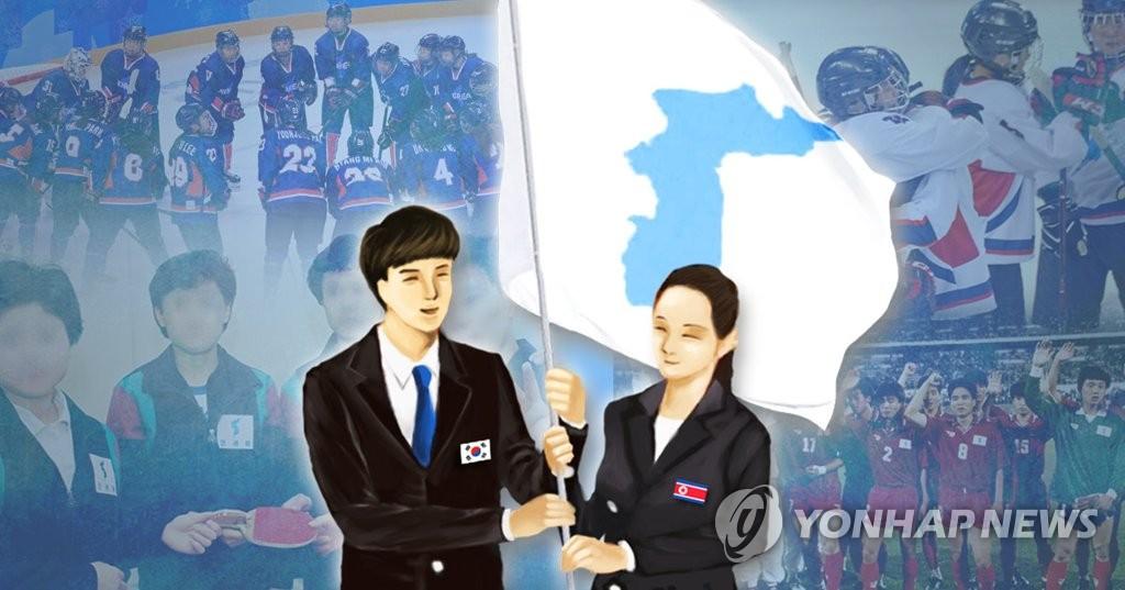 韩文体部着手研究组建韩朝联队参加亚运会方案