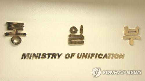 韩国政府未电贺朝鲜新领导班子成立
