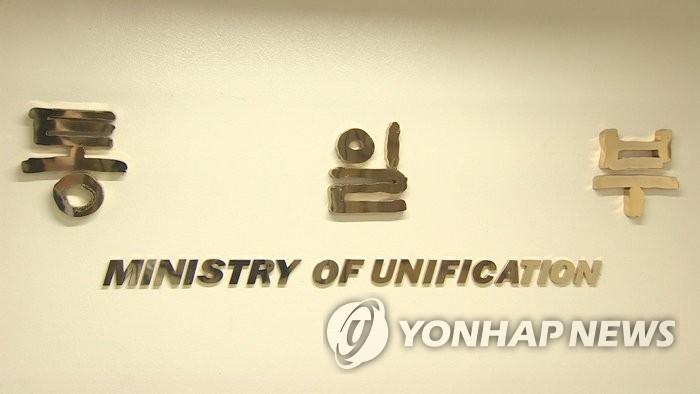 韩统一部:本周启动对朝援助国内程序