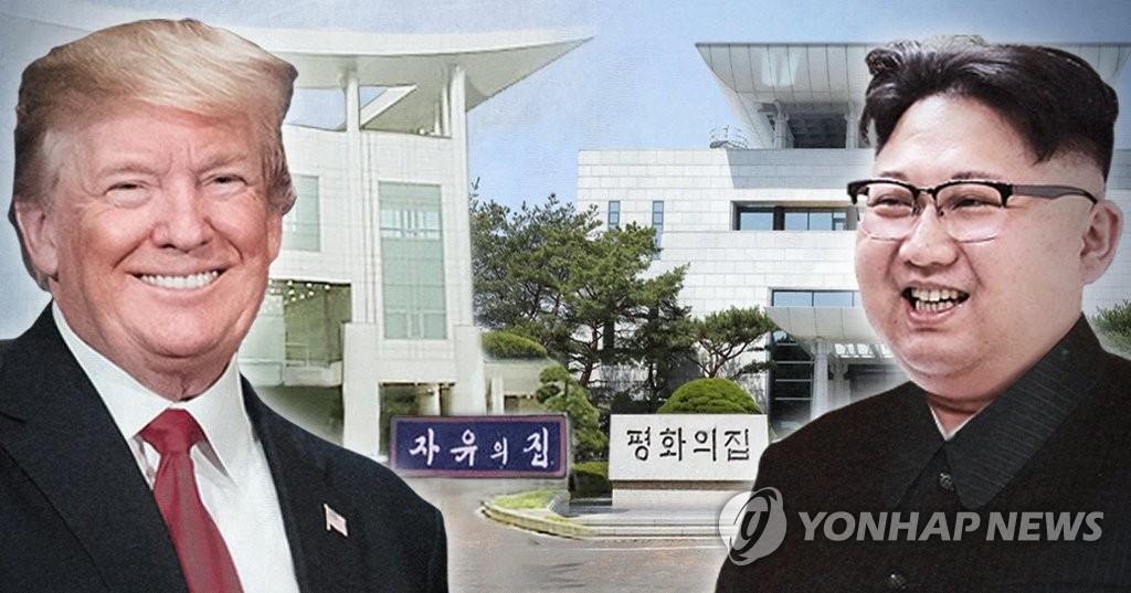 韩青瓦台称未就金特会选址板门店接到美方通知