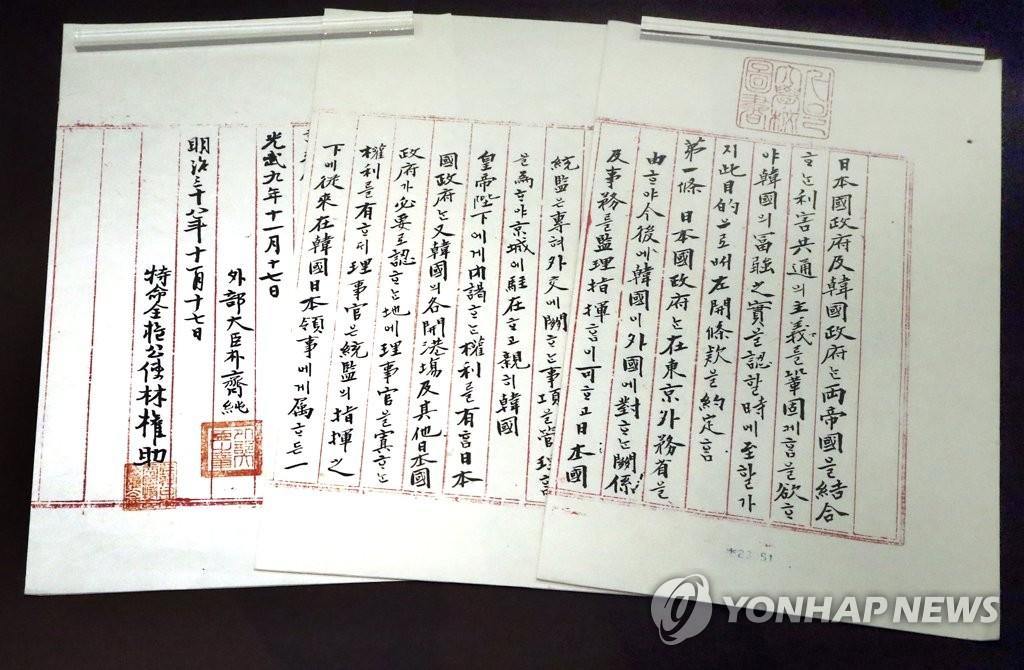 朝媒敦促日本政府深刻反省侵略历史