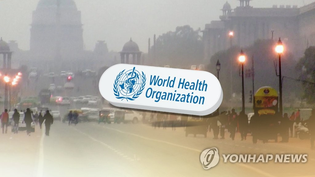 世卫组织亚太环境卫生中心将落户首尔