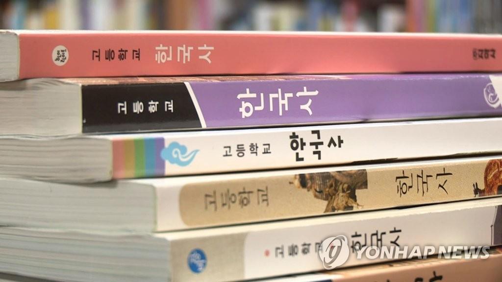 韩国中学生时隔三年启用新历史教材 韩联社TV供图(图片严禁转载复制)