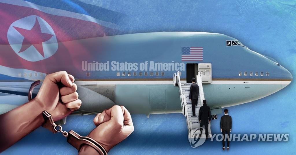 韩青瓦台积极评价朝鲜释放美国公民