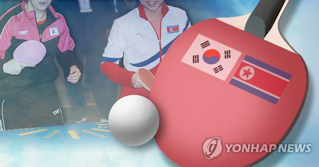 韩朝中日乒乓球友谊赛奥运日在瑞士举行