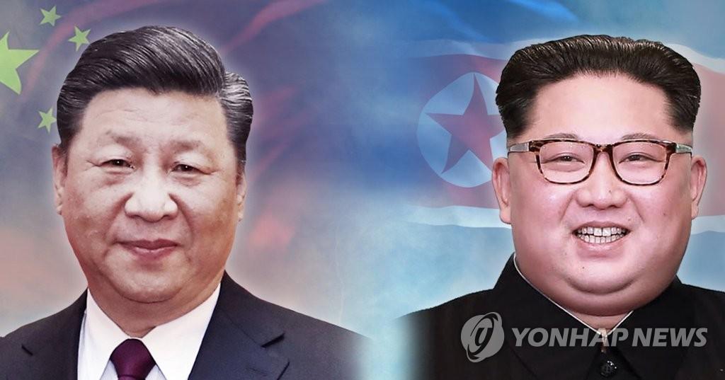 朝中领导人在京会晤或谈第二次金特会