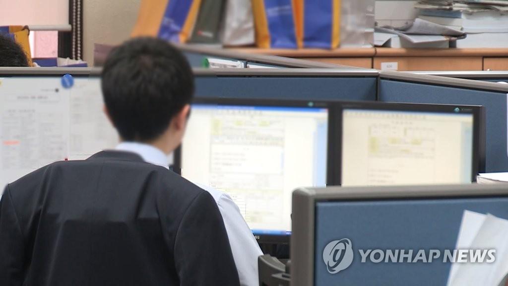 报告:韩国中壮年男性劳动参与率逐年下降
