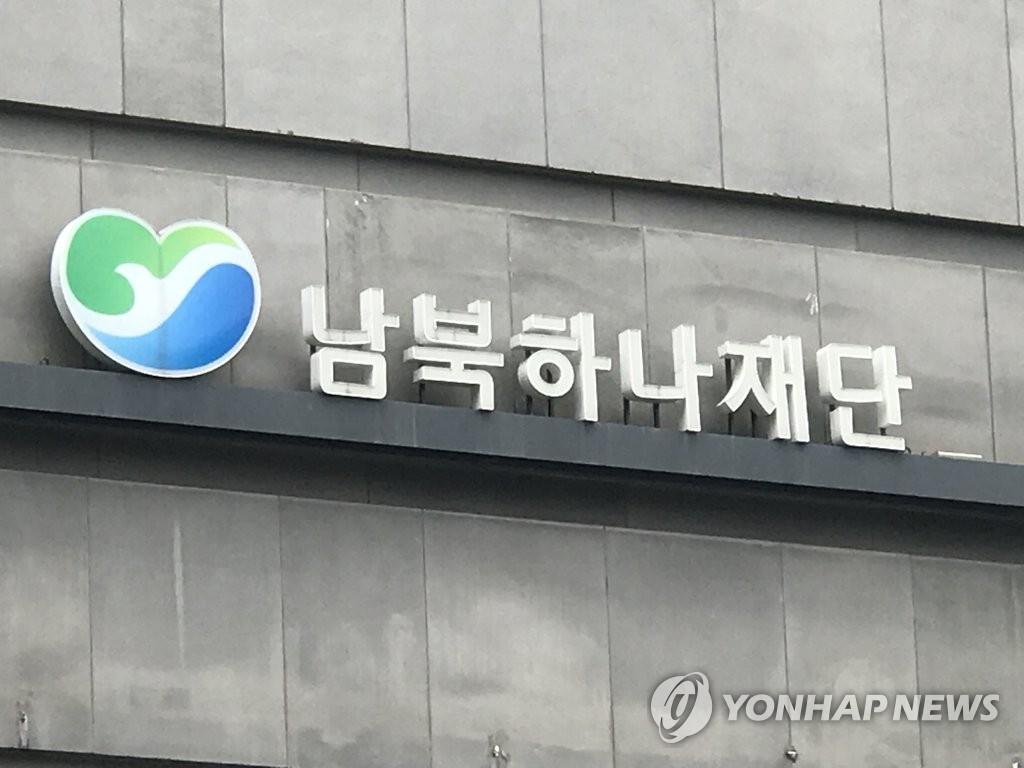 调查:弃朝投韩者经济状况逐渐改善
