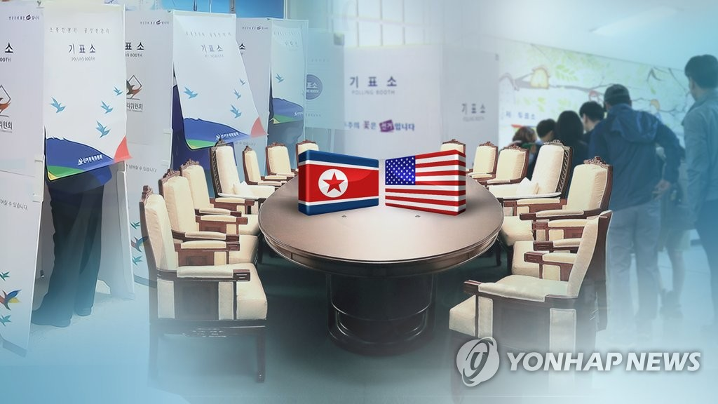 韩青瓦台:朝美或讨论核保护伞问题