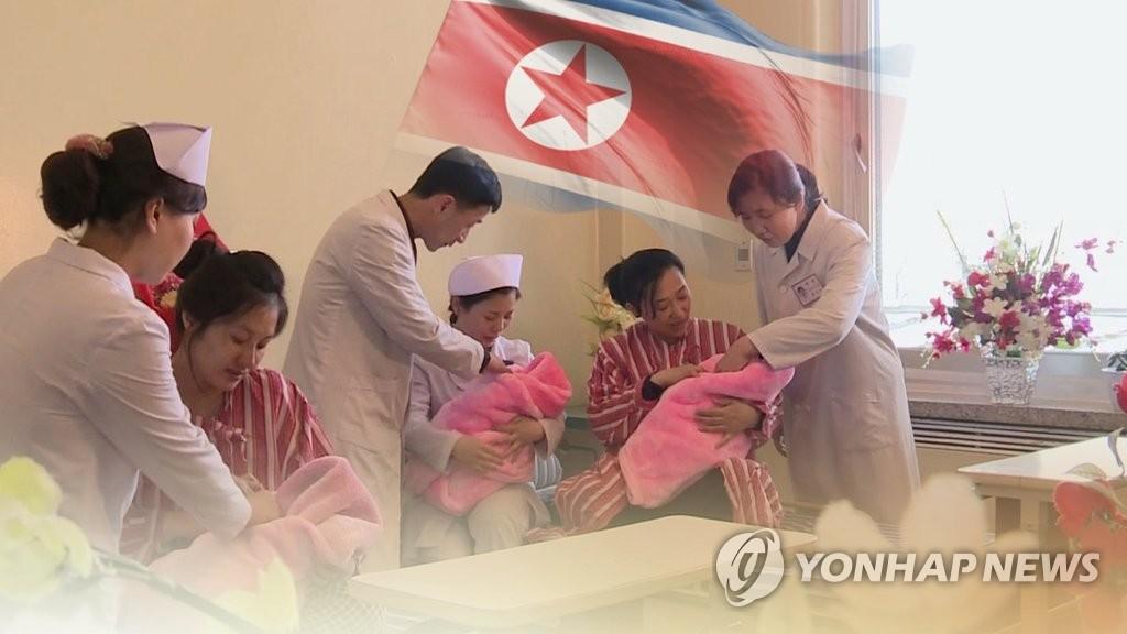 报告:朝鲜人均预期寿命较韩国短11年