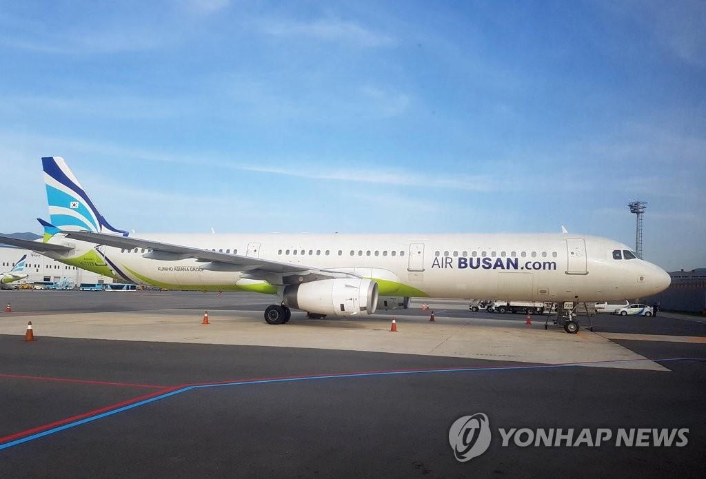 资料图片:釜山航空客机 韩联社