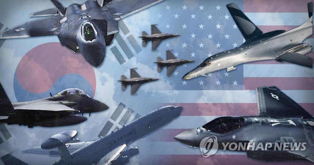韩美开安保会商定战权移交后保留驻韩美军 - 2