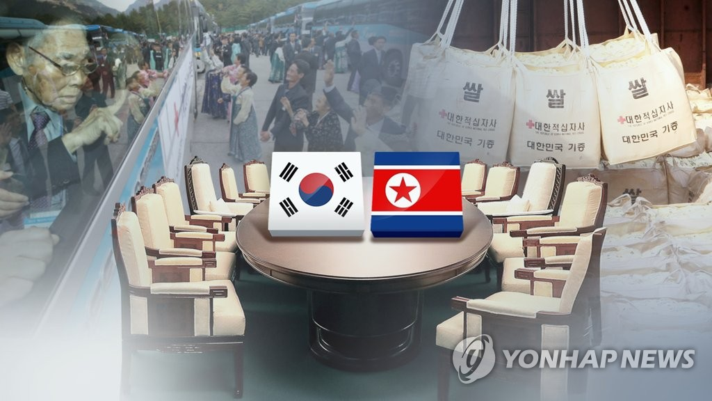 韩高官:金特会后铺开韩朝合作