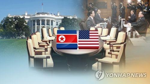 韩国国安常委会议决定与朝协商重启高级别会谈