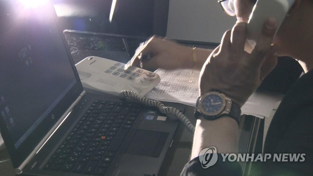 韩警方集中打击窝点在境外的电信诈骗团伙