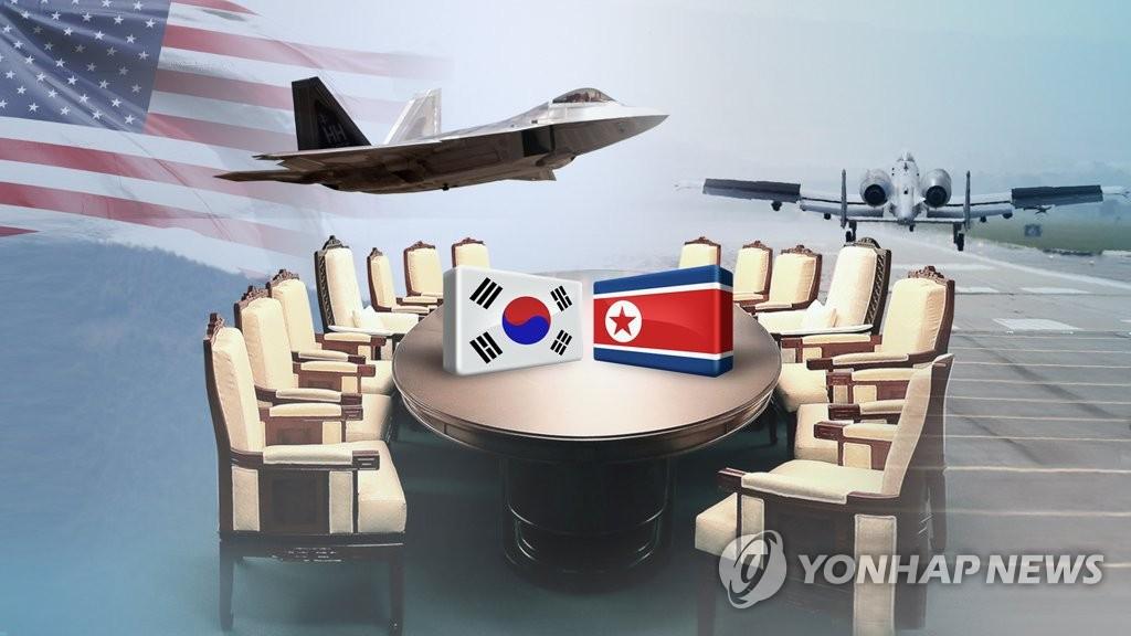 韩总统与统一部无核化口径似有异