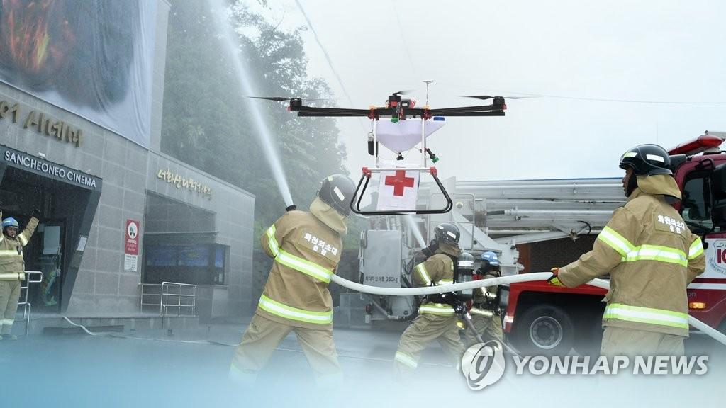韩国将首次开展全国复合型灾难应急演练