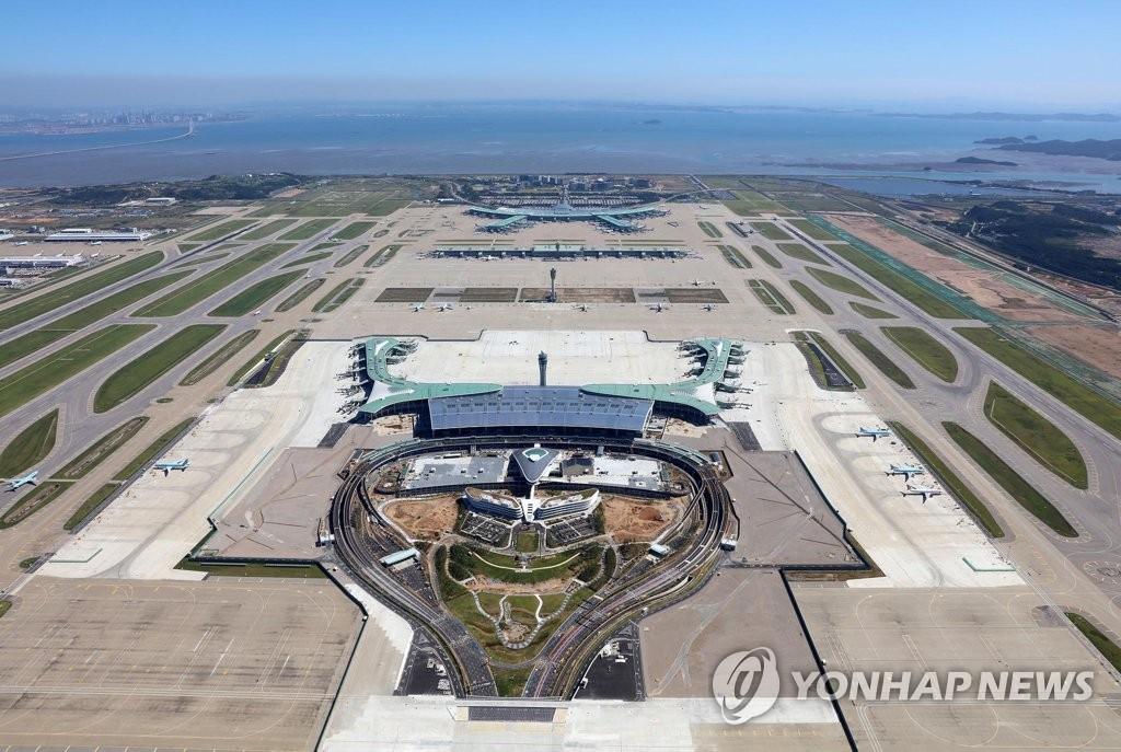 资料图片:仁川国际机场第二航站楼全景(韩联社/仁川国际机场公社供图)