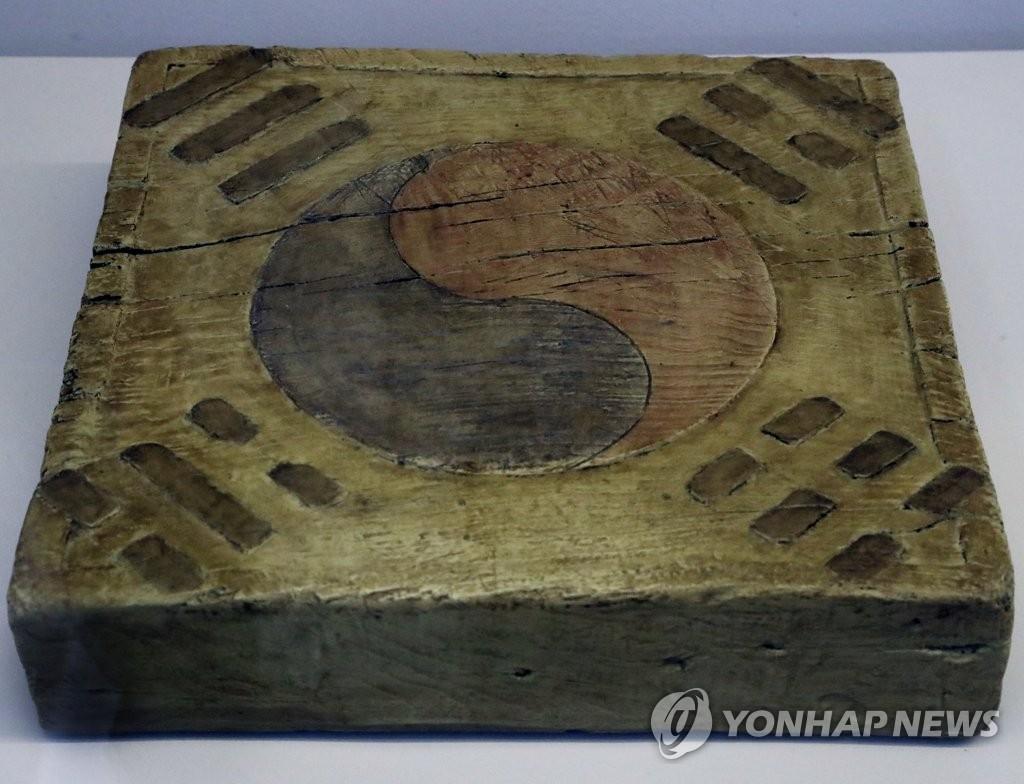 """资料图片:印制""""三一抗日独立运动""""太极旗时使用的木刻版(韩联社)"""