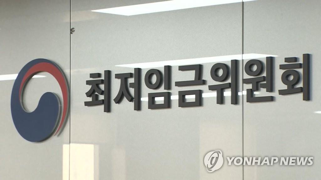 韩国劳资今起谈判明年最低工资