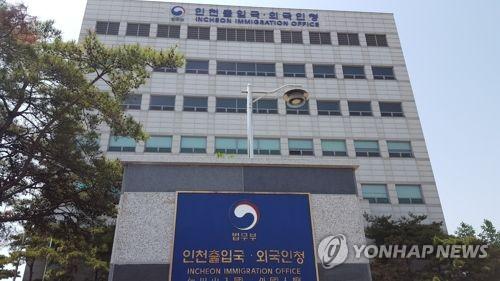 韩国自愿离境非法居留外籍人员猛增