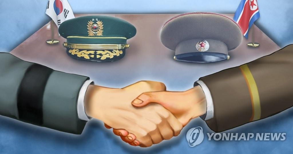 韩拟今明两天内向朝通报军事会谈与会者名单