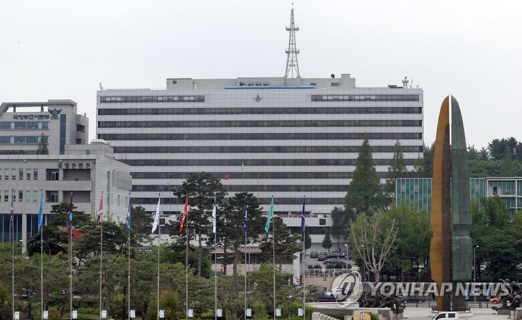 资料图片:韩国国防部(韩联社)