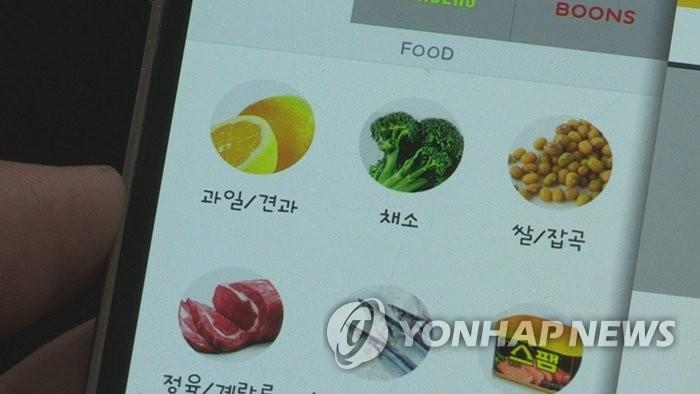 统计:韩5月线上餐饮消费额同比增33%