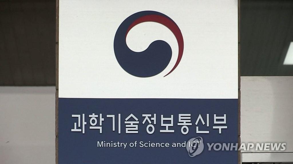 韩科技部将在亚洲电视论坛设馆推介内容产品