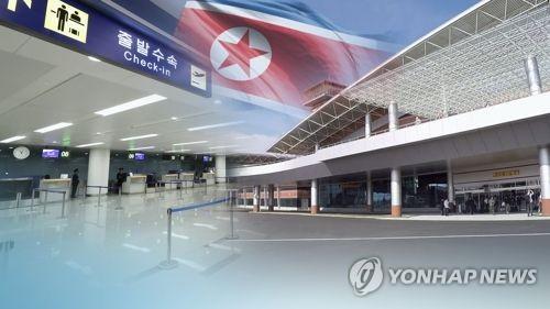 简讯:朝鲜向韩提议开设飞经半岛海域国际航线