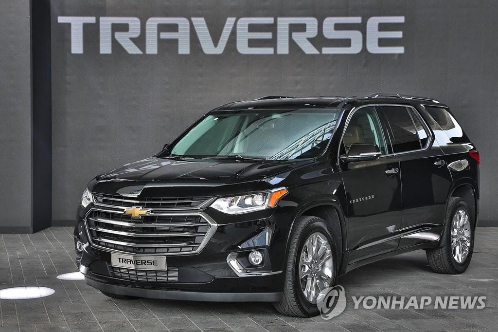 """雪佛兰大型SUV""""Traverse""""(韩国通用供图)"""