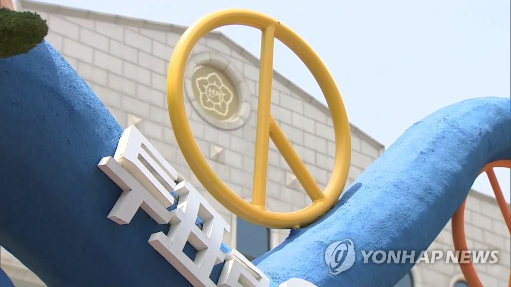 韩国国会议员选举拉票活动明启动